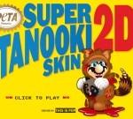 Super Tanooki Skin 2D